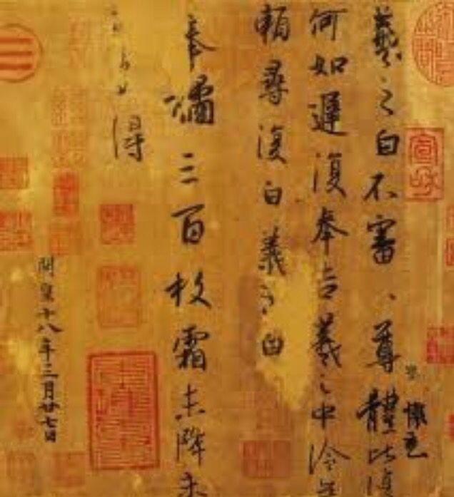 Wang xizhi portion of a letter from the feng ju album