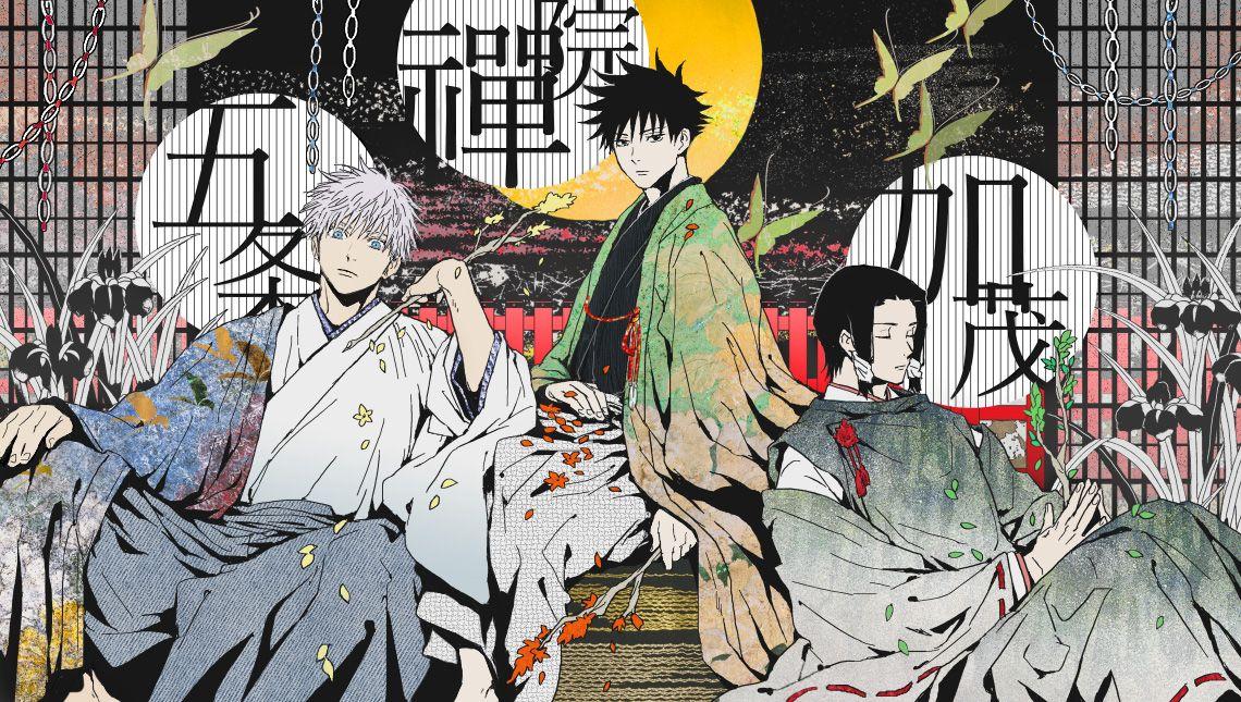 ⋰ on Twitter in 2021 | Jujutsu, Anime, Anime funny