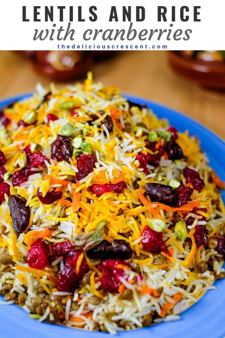 Lentils and Rice with Cranberries #seasonedricerecipes