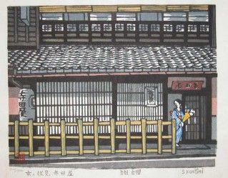 Ronin Gallery: Fushimi Teradaya