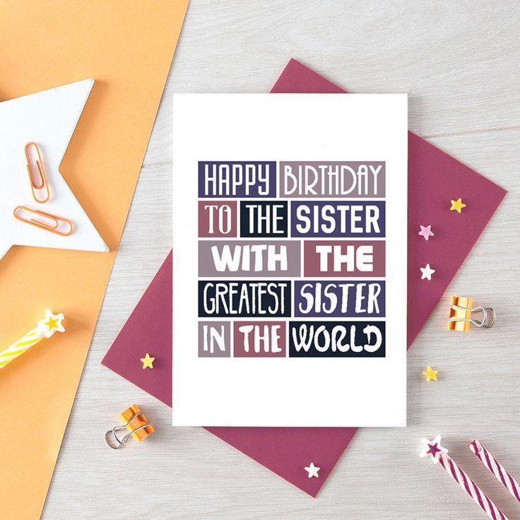 Funny Sister Birthday Card Sister birthday card