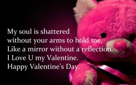 Hy Valentine S Day Love Images With Wishes Quotes For