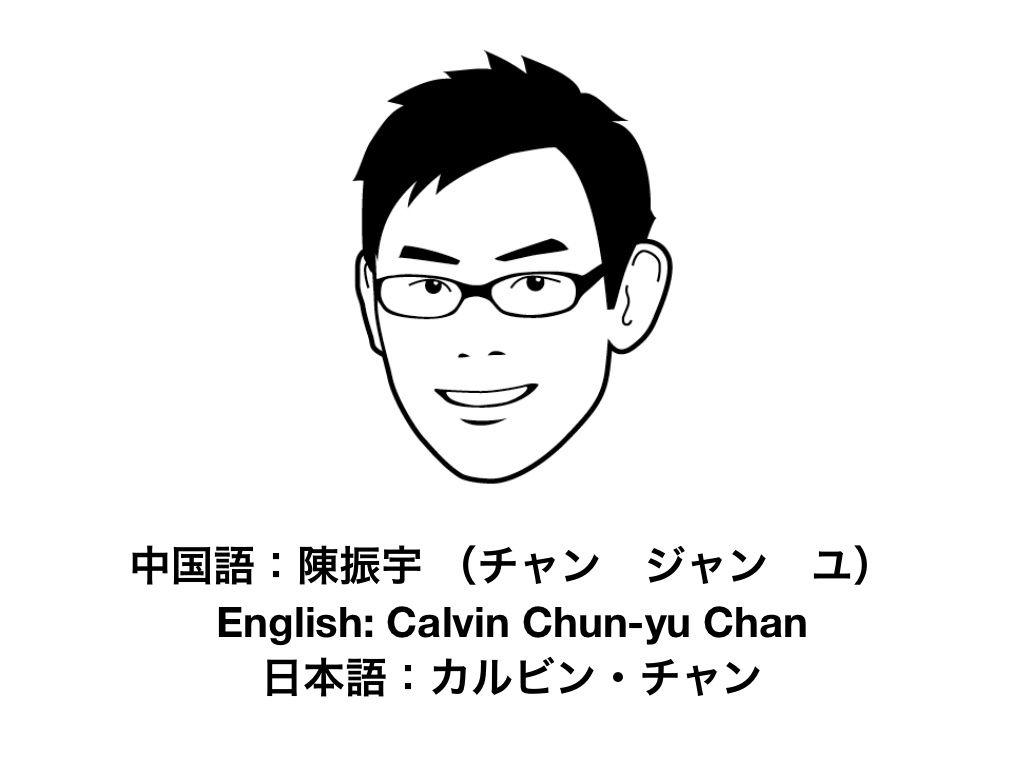 kens-talk-presentation-on-2012-april by Calvin Chan via Slideshare