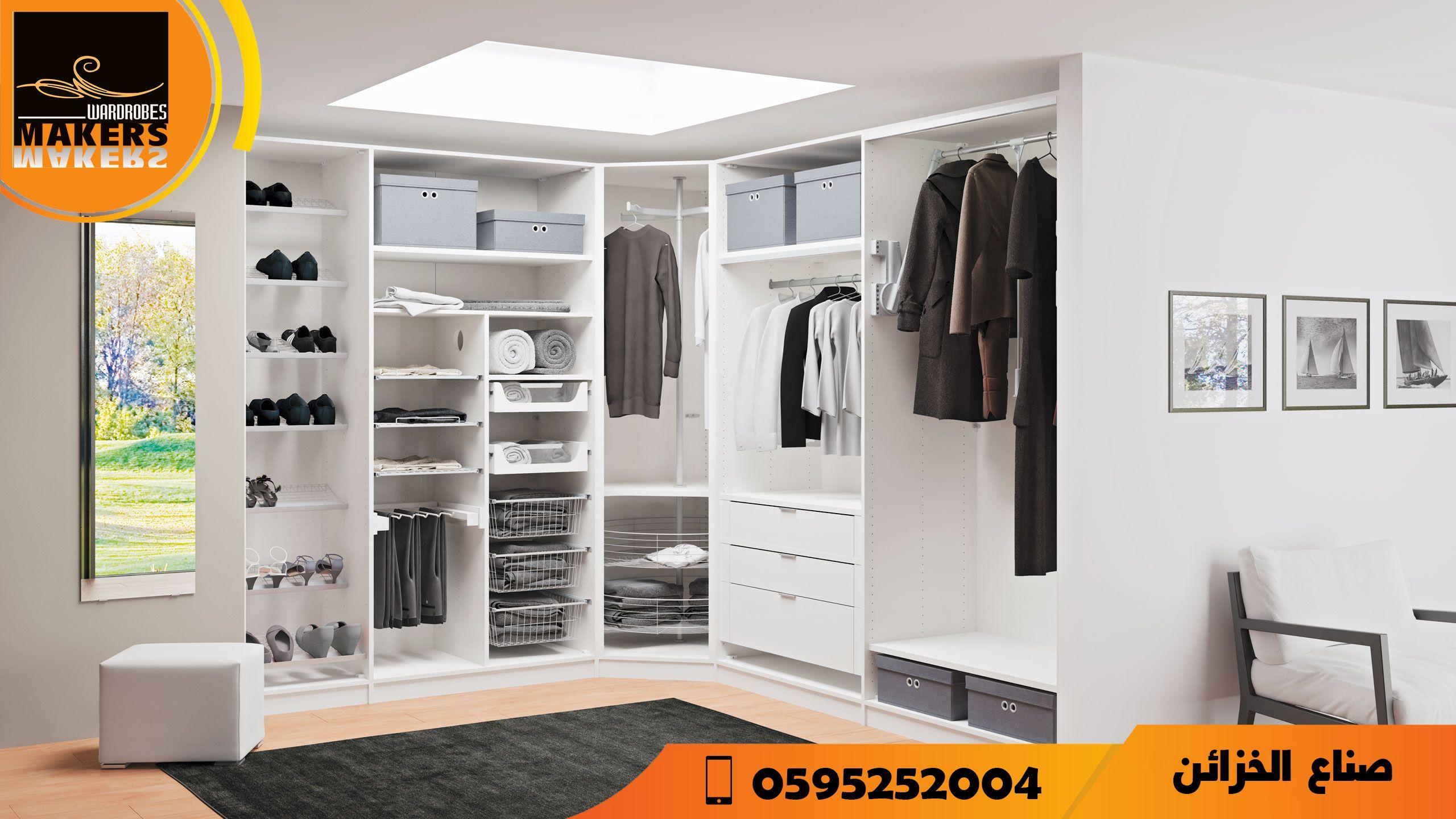 فكرة جميلة لخزانة ملابس زاوية باستخدام الموارد الجيدة والتصميم المثالى لوحدات التخزين يمكن الوصول الى هذه الخزانة ال Home Decor Bedroom Design Inspiration Home