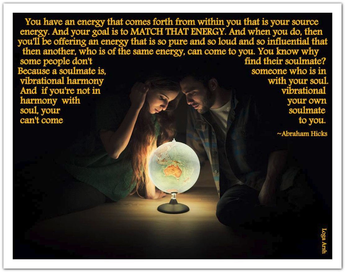 You Have An Energy That Comes Forth From Within You That