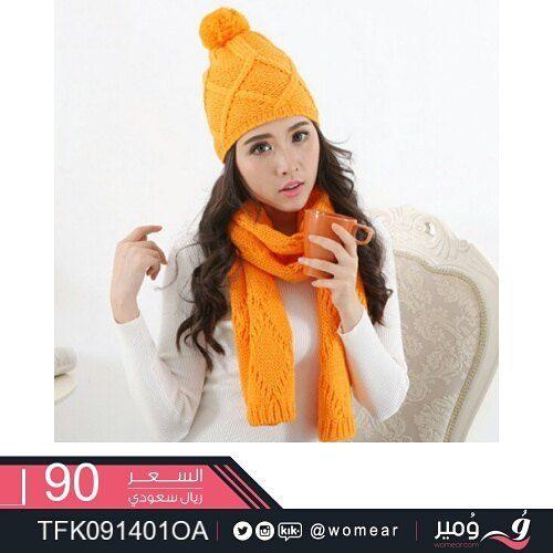 قبعة صوف كاجوال ستايلات قبعات ستايل صبايا موضه طاقيه طواقي Crochet Hats Winter Hats Fashion
