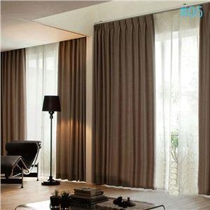 Modern Simple Plain Color Linen Blackout Curtains Premium Custom Curtains Living Room Dining Blue Living Room Custom Curtains Living Room Curtains Living Room