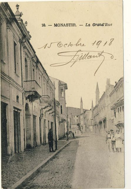 Sirok Sokak, the main street in Bitola, 1917