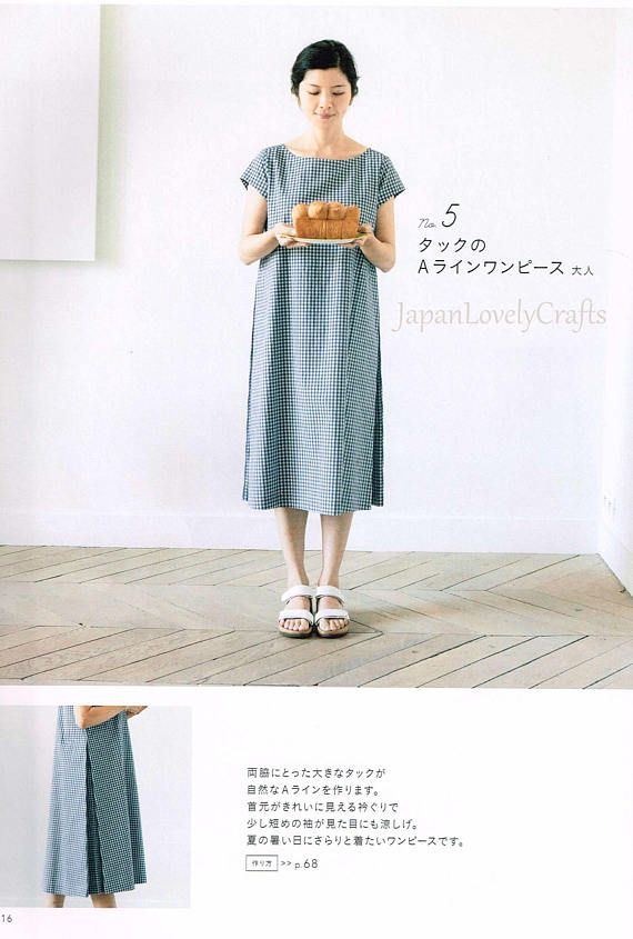 Japanese Simple Style Garment + Accessories, Check & Stripe ...