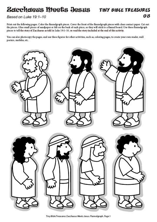 Zacchaeus Meets Jesus Flannelgraph T F I O N L I N E Toddler