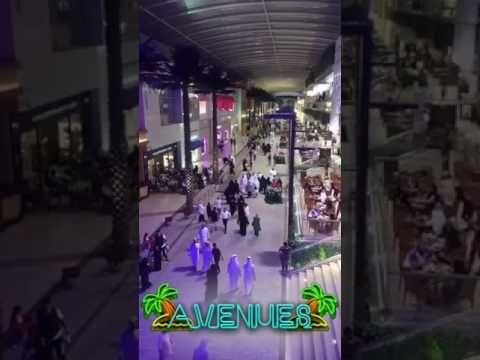الهنوف عبدالله مع ممثله واعلامية في الكويت Landmarks Times Square Avenues