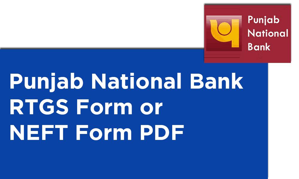 Punjab National Bank Rtgs Form Or Neft Form Pdf Https Banksguide In Punjab National Bank Rtgs Form Or Neft Form Pdf Banksforms Pnbnef National Form Punjab