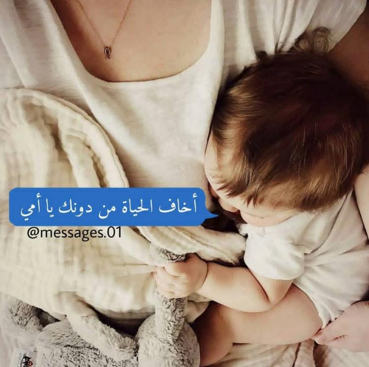 Image Decouverte Par N2srin 3bd Decouvrez Et Enregistrez Vos Images Et Videos Sur We Heart It Love Smile Quotes Arabic Quotes Arabic Love Quotes