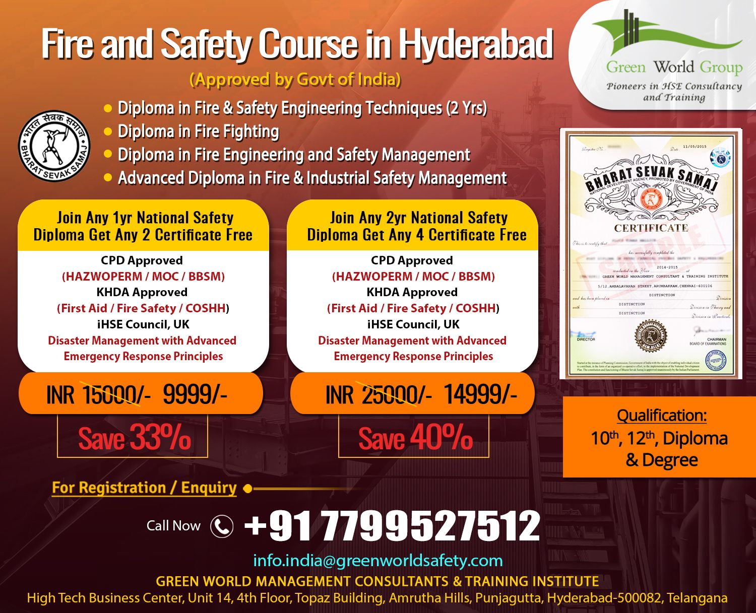 Govt approved fire and safety courses in hyderabad