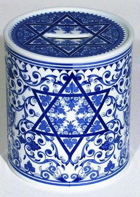solomon seal blue spode tzedakah box in judaism