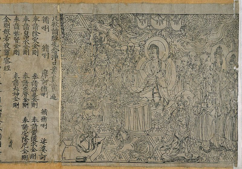 Libri antichi e libri miniati 71f203d46ec33048ec1311a15d4c64eb