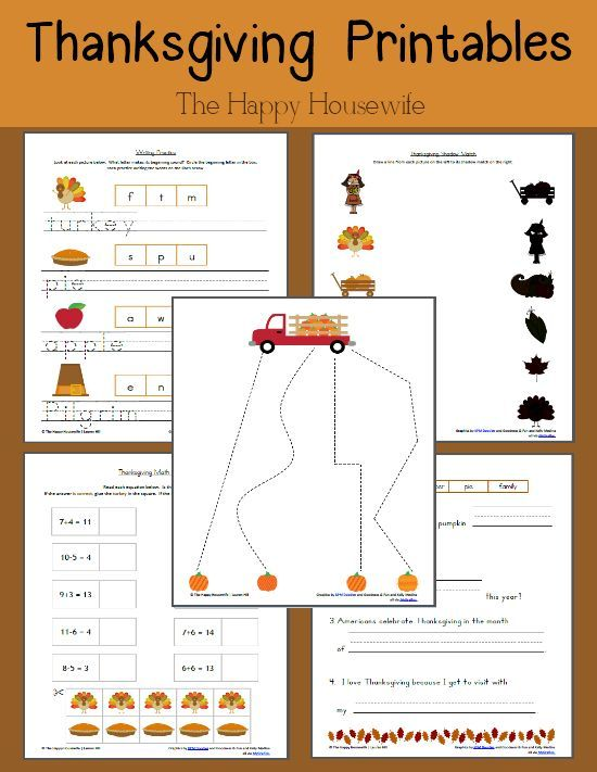 Thanksgiving Worksheets Free Printables Thanksgiving Activities