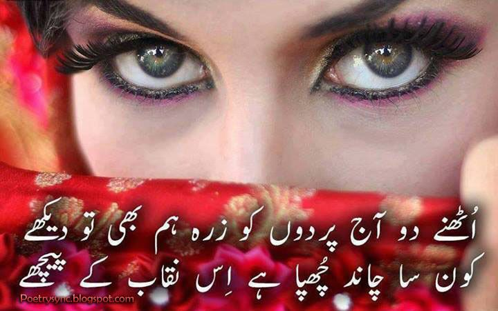 Pin by Asad ch on all | Shayari message, Messages, Hi images