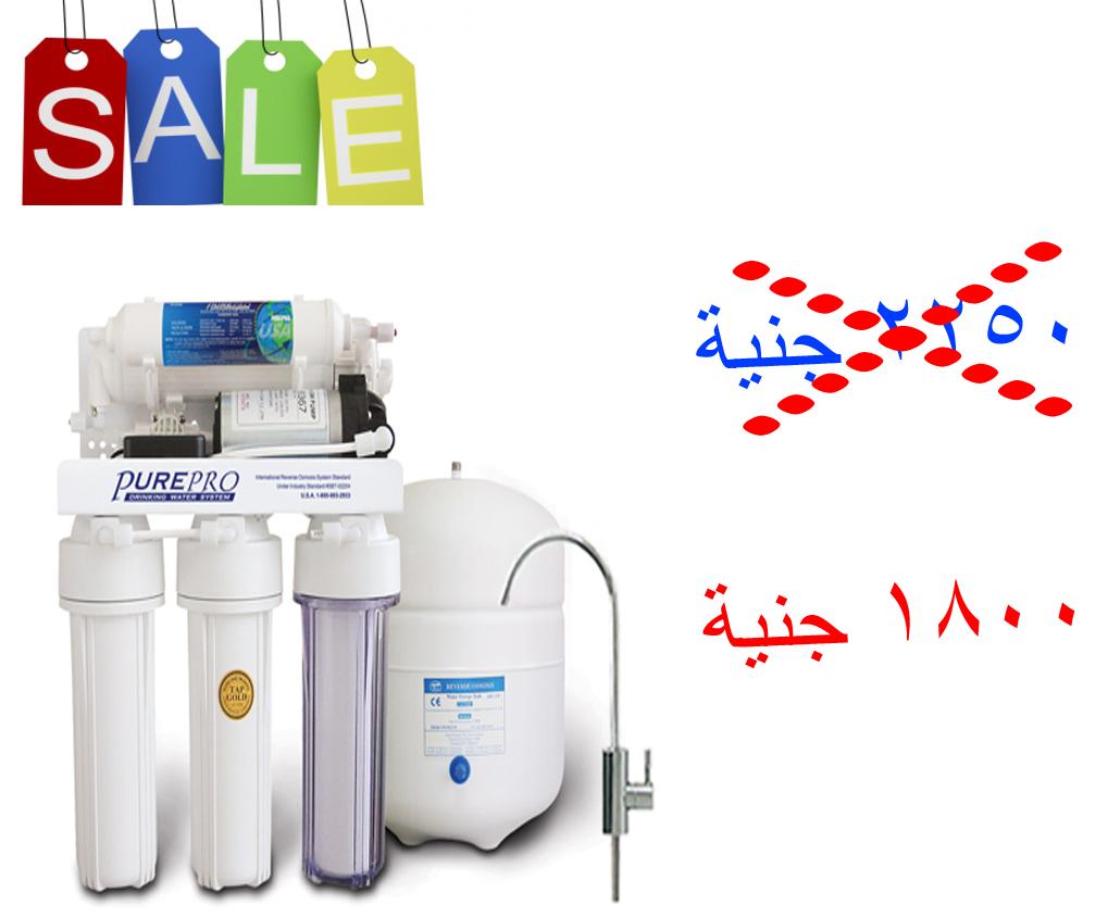 افضل فلتر مياه فى مصر اسعارفلاترالمياه اسعار فلاتر المياه فى مصر فلتر مياه امريكى وتايونى Offer