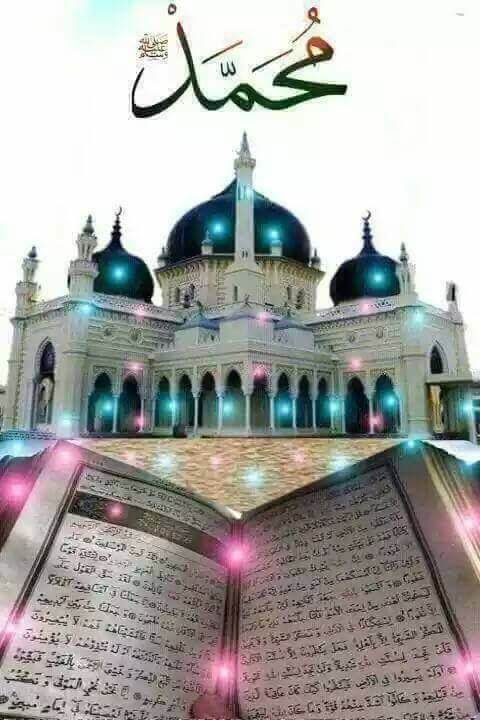 Images Of Allah Muhammad Panosundaki Pin