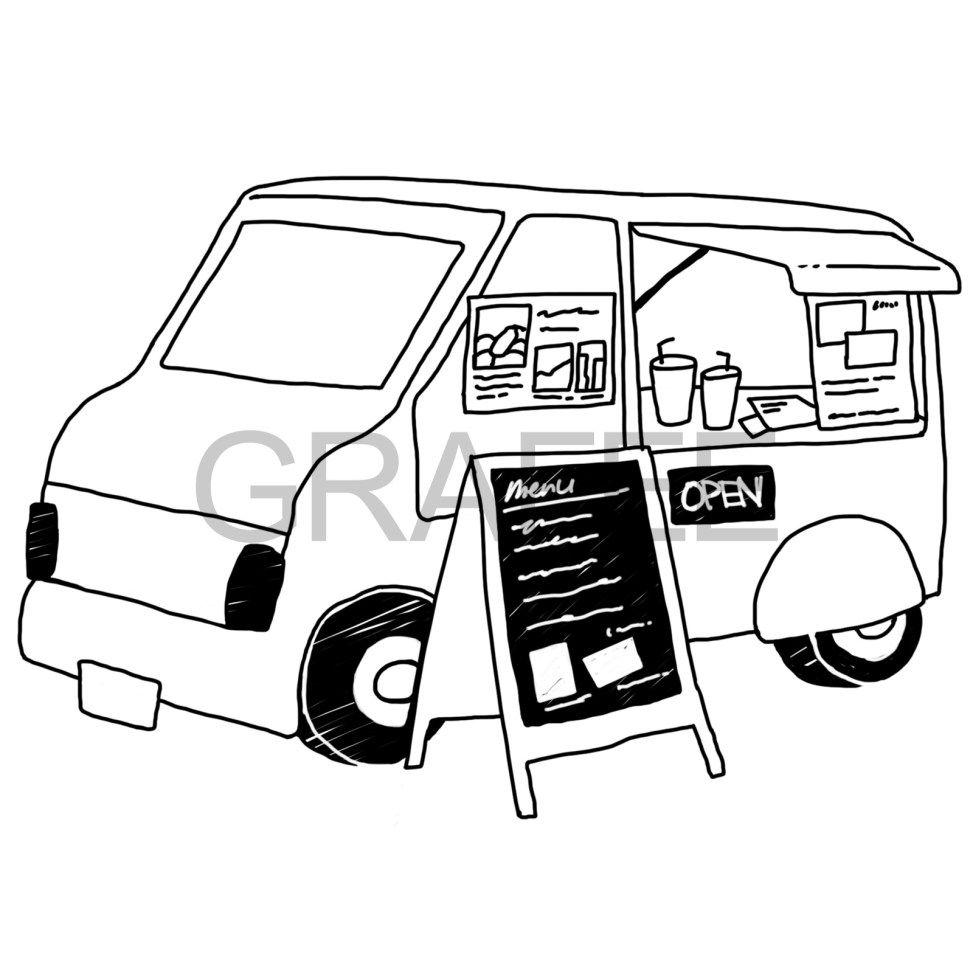 移動販売車 フード カフェ のイラスト 移動販売車 移動販売