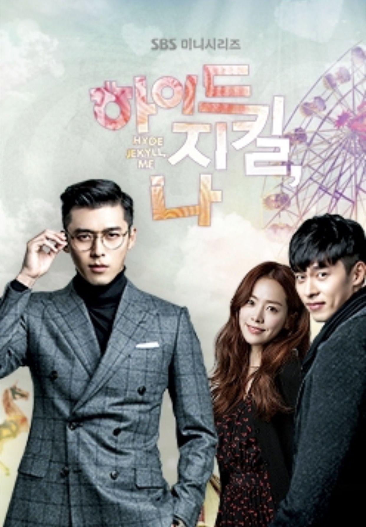 hyde jekyll and i korean drama movies korean drama drama korea