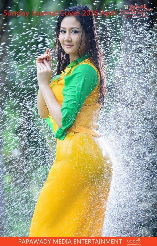 Pin by Myanmar Celes Fun Group on Moepwint Phyu | Model