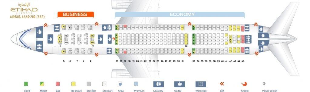 Airbus A330 200 Seating Plan Interior