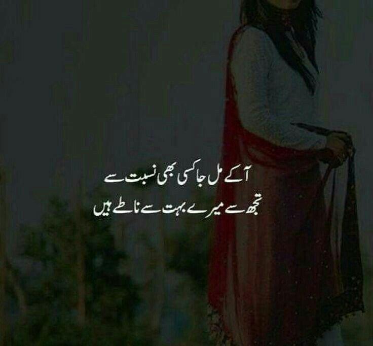 Meri Dairy Se Sad: Love Poetry Urdu, Urdu Poetry