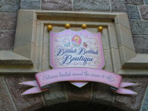 Bibbidi Bobbidi Boutique Disneyland Entrance With Images