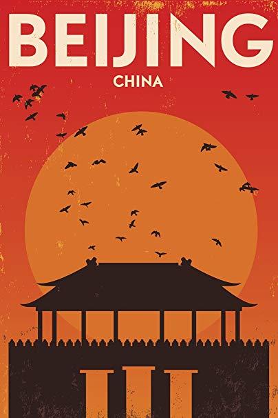 Amazon Com Beijing China Retro Travel Cool Wall Decor Art Print Poster 12x18 Posters Prints Poster Prints Retro Travel Poster Posters Art Prints