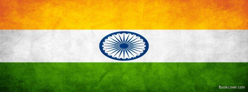 غلاف علم الهند