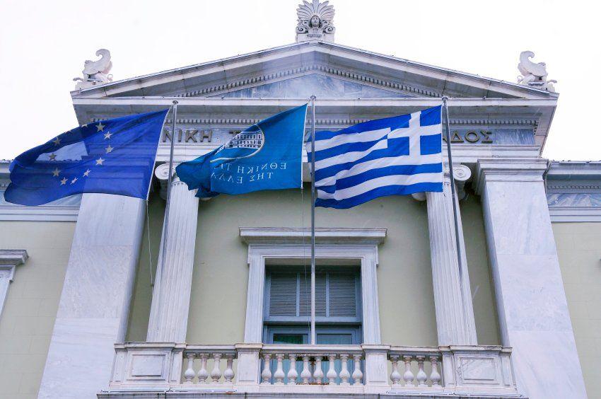 Entspannung Nach Der Krise Griechen Bringen Wieder Mehr Bargeld Zur Bank Http Ift Tt 2akoxni Entspannung