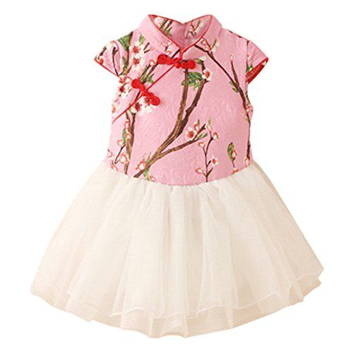 9e4a8af42e927 Kinderkind Kids Little Girls' Dress Chinese Style | Cucumber ...