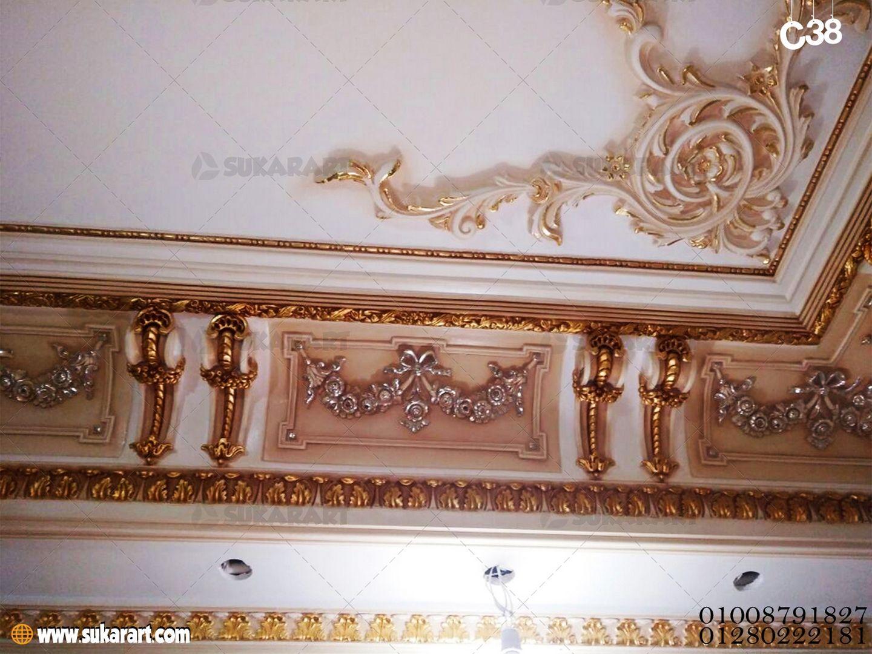Pin By Sukar Art On ديكور Innovation Design Reception Decorations Best Interior Design
