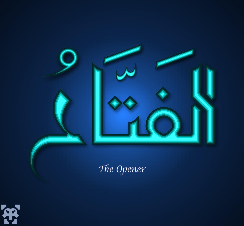 99 asmaul husna Gambar, Qur'an, Desain