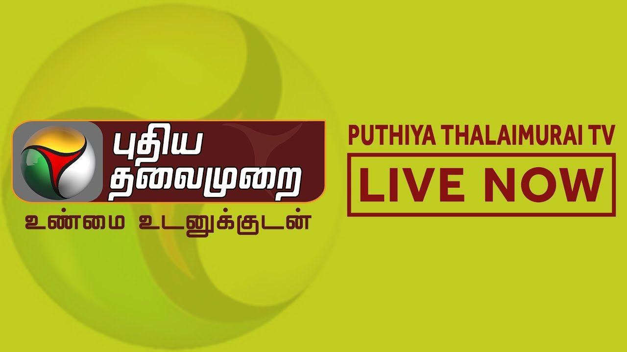 Puthiya Thalaimurai TV LIVE Live, Live news, Live tv