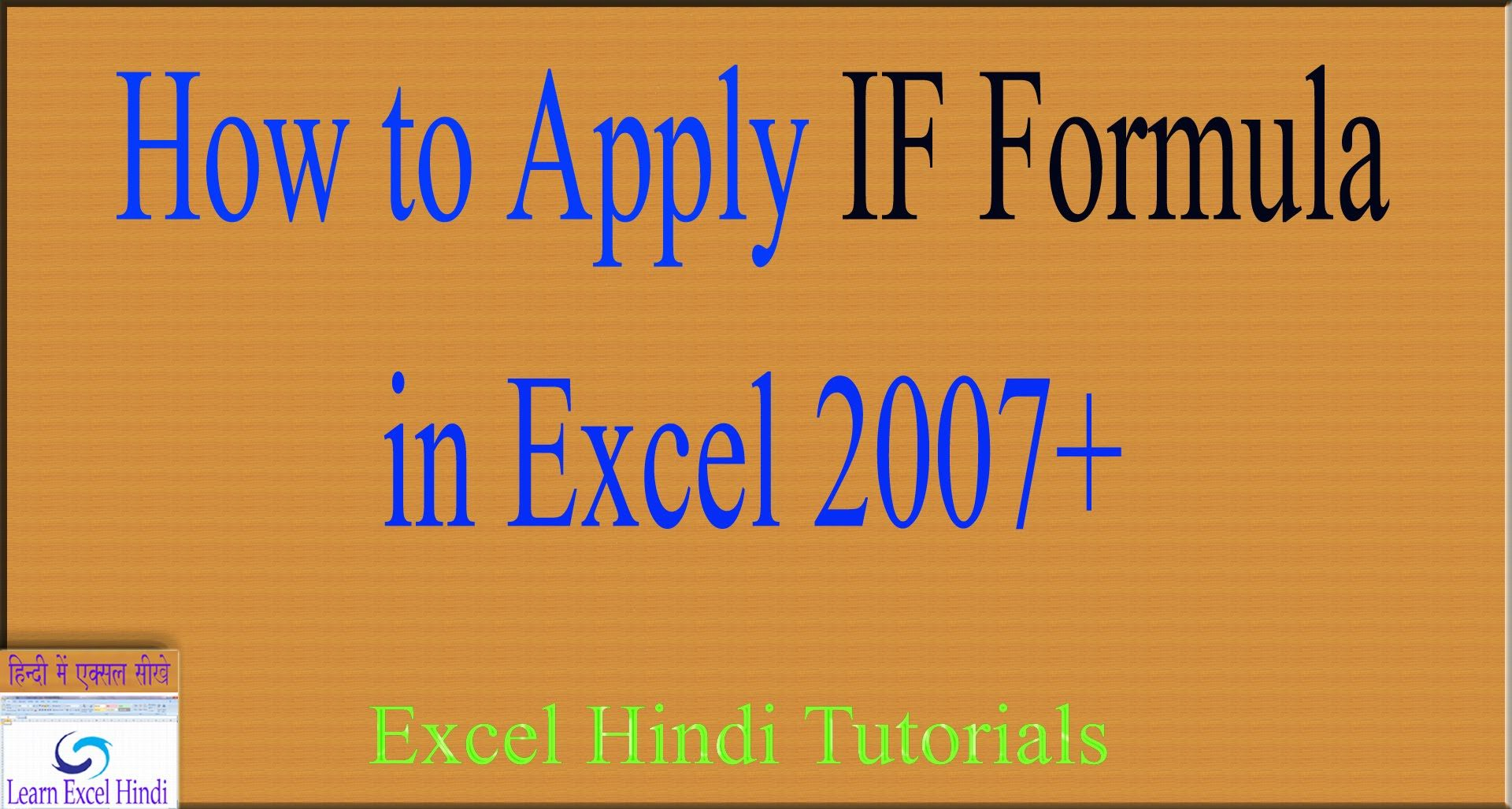 Learn Excel in Hindi by Ajay Sharma Excel tutorials