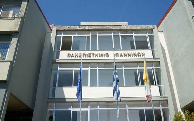 Γιάννενα: Εξοπλίζονται τα εργαστήρια του Πανεπιστημίου Ιωαννίνων του ΤΕΙ Ηπείρου και της Εκκλησιαστικής Ακαδημίας...Από την Περιφέρεια Ηπείρου διαμέσου κονδυλίων ΕΣΠΑ