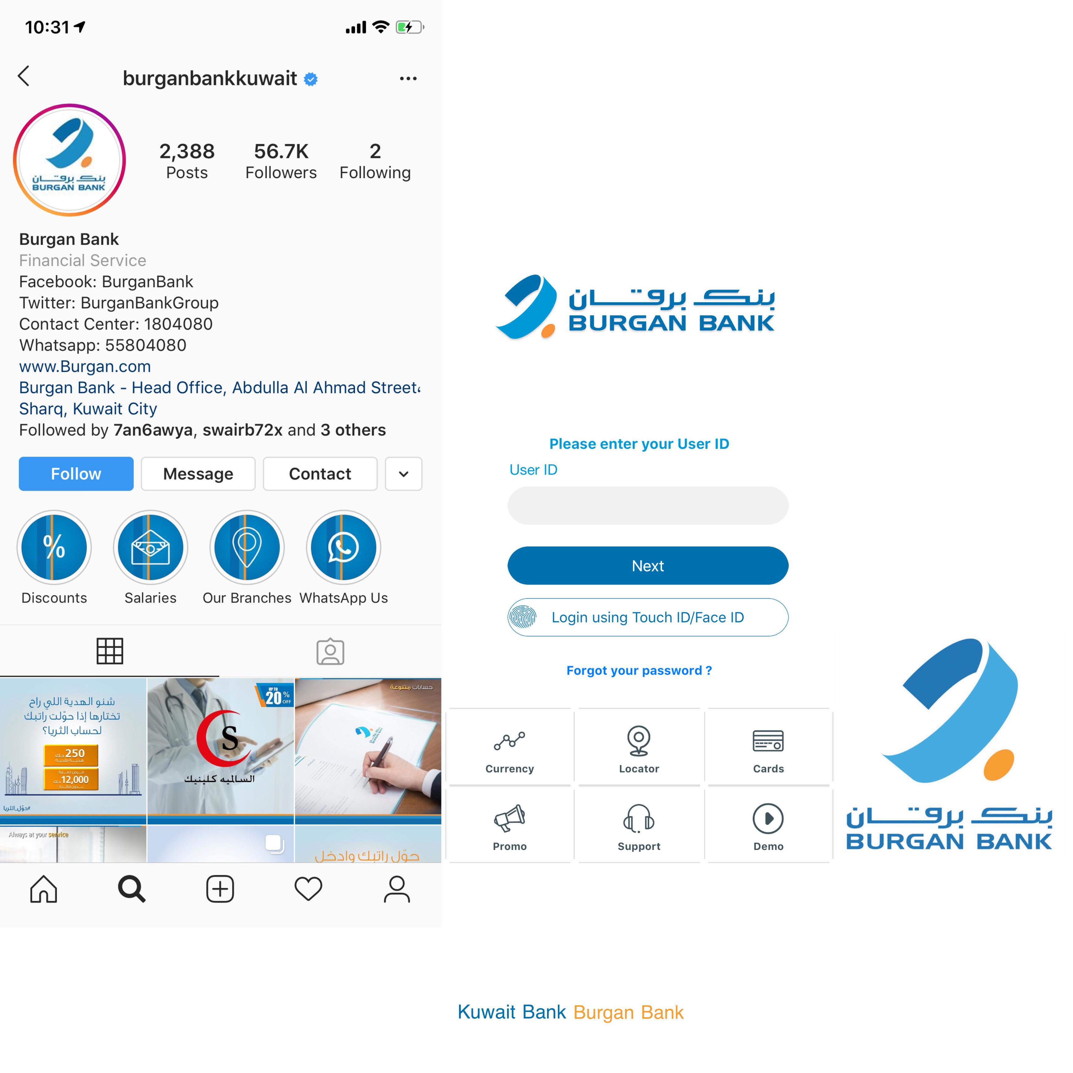 Pin By Esraa Almesri On Studio 2 Kuwaiti Brands Bank Financial Financial Services Kuwait City