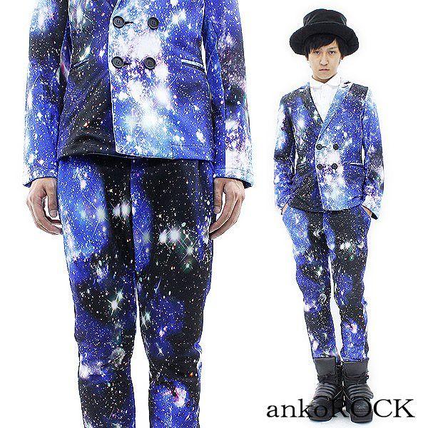 Cosmo Pattern Cosmic Tomboy Universal Suit
