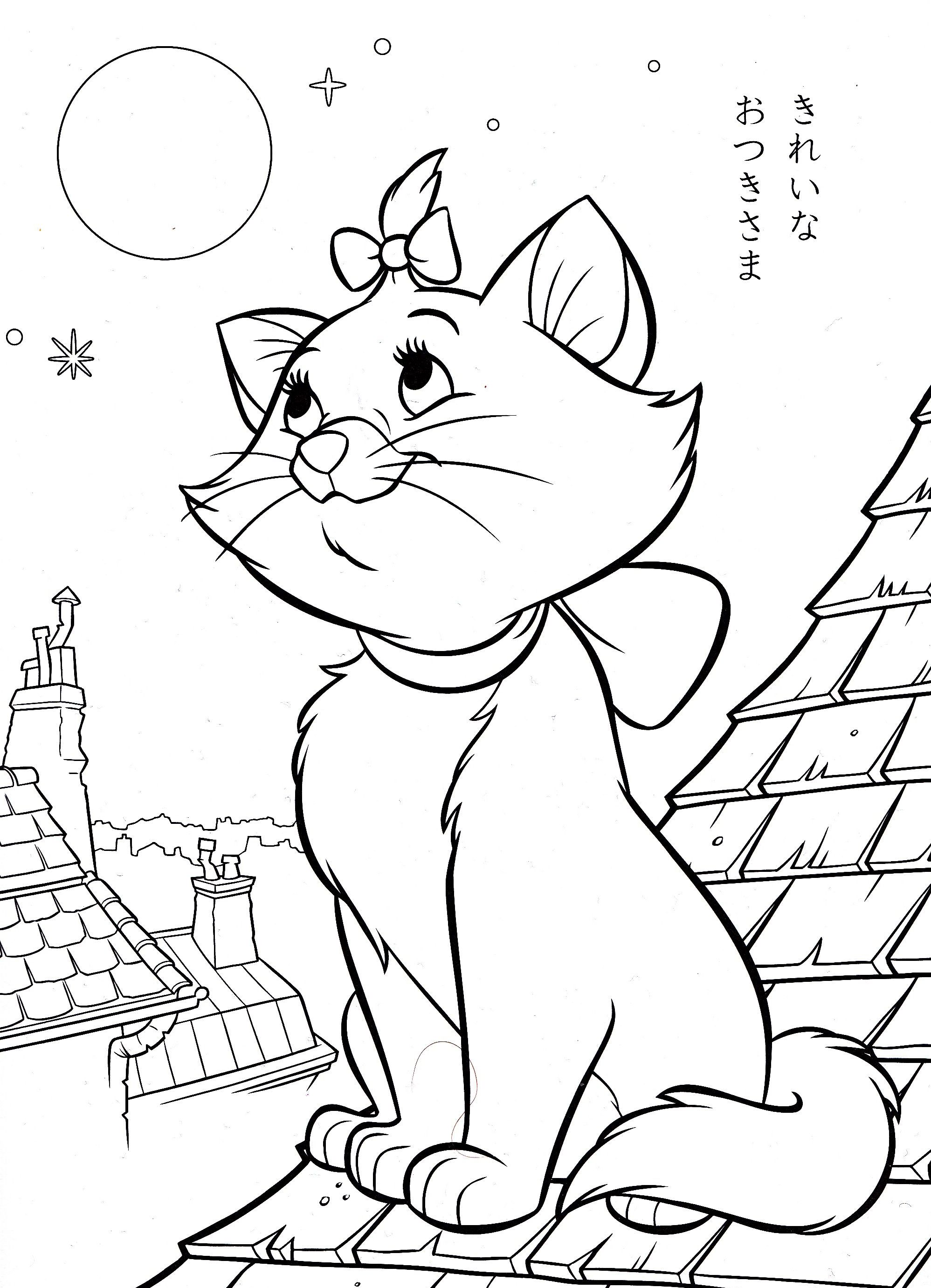 Coloring Pages Disney Coloring Pages Disney Coloring Pages For Adults Best Kids Disney Coloring Sheets Disney Princess Coloring Pages Ariel Coloring Pages