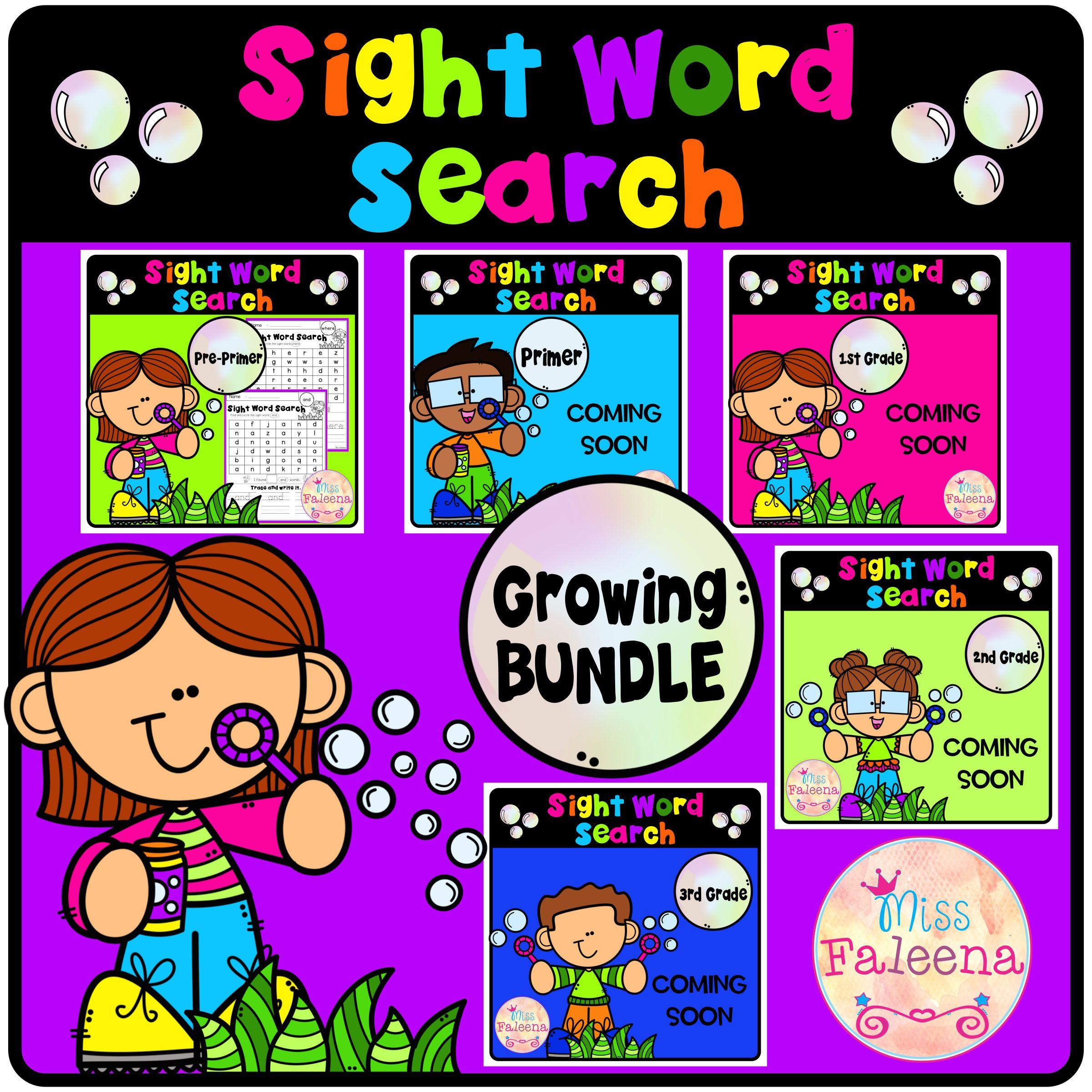 Sight Word Search Bundle