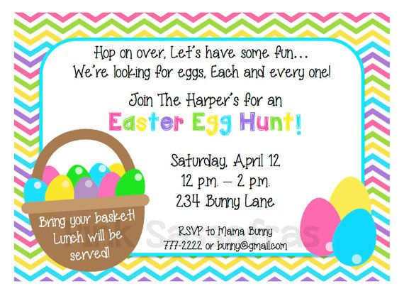 Easter Egg Hunt Invitation  Easter    Easter Egg And