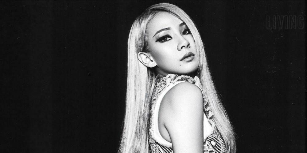 Fans are disappointed and sad that CL abruptly canceled her concert in Mexico | http://www.allkpop.com/article/2016/07/fans-are-disappointed-and-sad-that-cl-abruptly-canceled-her-concert-in-mexico