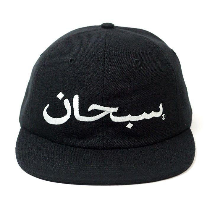 SUPREME Arabic Logo Hooded Sweatshirt Black M box logo camp cap tnf F//W 17