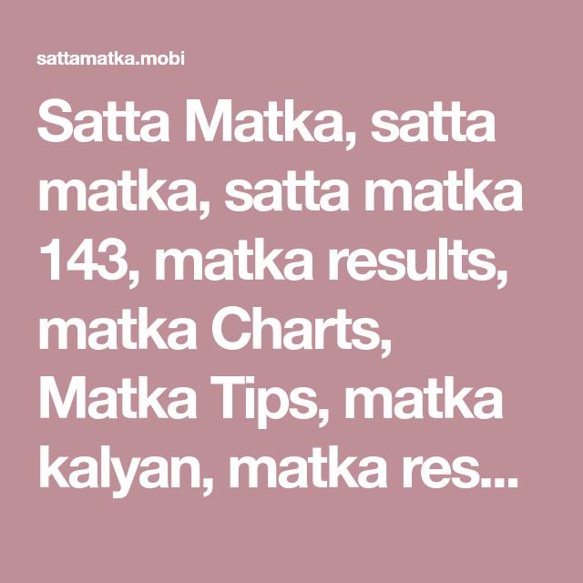 Satta Matka, satta matka, satta matka 143, matka results