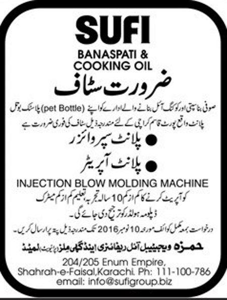 Plant Engineer Jobs, Pharmaceuticals Jobs, Jobs In Pakistan - asphalt plant operator sample resume