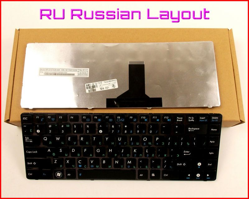 DRIVER FOR ASUS B43E NOTEBOOK KEYBOARD DEVICE