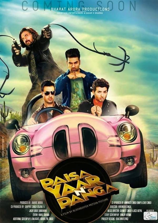 Watch Paisa Yaar N Panga Punjabi Movie Movie Online Coolmoviezone